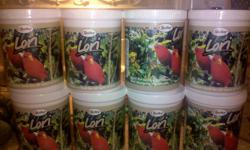 OUR NEIGHBOR LOST HIS BEAUTIFUL RED LORY AND THEY HAD PURCHASED TEN 1.65 LBS. OF QUIKO LORY POWDER. THIS STAYS FRESH IN THE FREEZER FOR A LONG TIME. WE ARE KEEPING TWO OF THESE BUT PURCHASED ALL TEN CONTAINERS AT $30 EACH. NORMALLY THEY SELL FOR $60